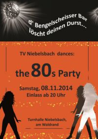80s Party  2014 (Small).jpg
